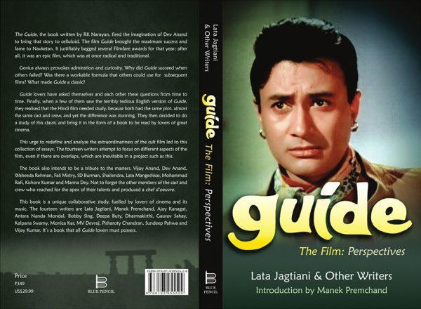 The Guide Book – Written by RK Narayan